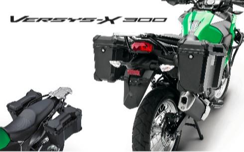 ACCESSOIRES VERSYS-X 300 GRATUITS SUR MODÈLES 2018/2020